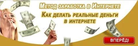 Где реально заработать деньги через интернет инвестиционный проект, его характеристики