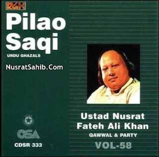 Saadagi Toh Hamari Zara Dekhiye Lyrics Translation in English Nusrat Fateh Ali Khan [NusratSahib.Com]