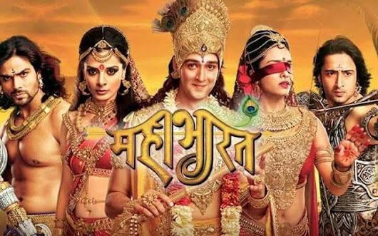 Star Plus Mahabharat All/Full Episodes Download HD Mp4 free