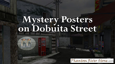 Mystery Posters on Dobuita Street