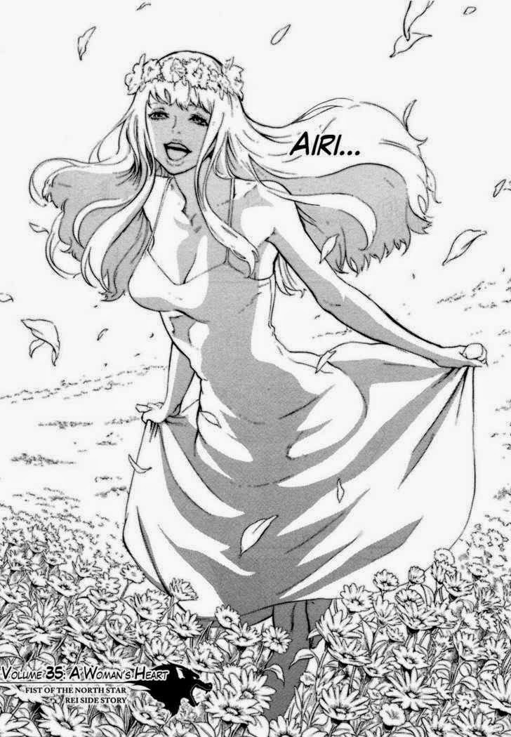 Soukoku no Garou - Hokuto no Ken Rei Gaiden - Chapter 35