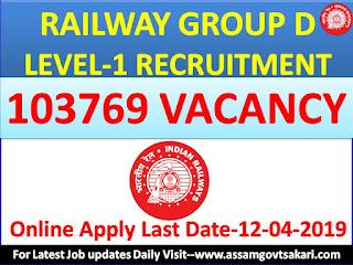 RRC Group D 103769 Recruitment 2019