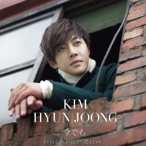 Kim Hyun Joong – Imademo -Japanese Ver.- (ITUNES PLUS AAC M4A)