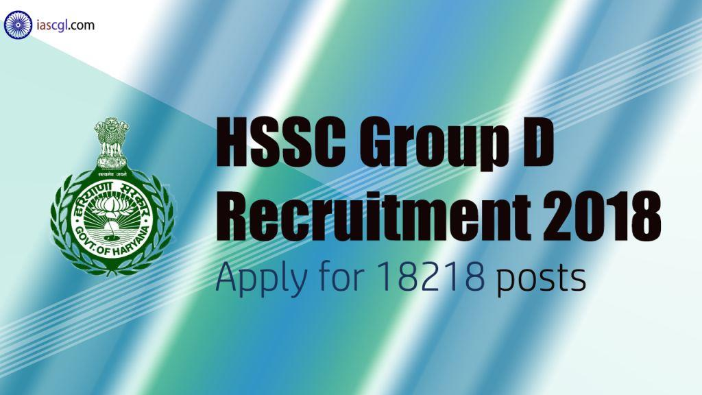 HSSC Group D Recruitment 2018