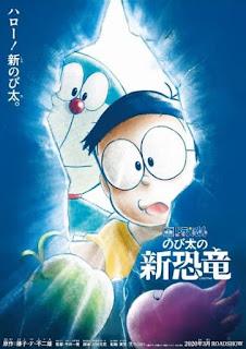 تقرير فيلم عبقور: نوبيتا ديناصور جديد Doraemon Movie 40: Nobita no Shin Kyouryuu