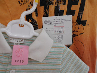 100㎝ スーパーマン Tシャツ オレンジ 未使用品 価格