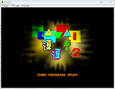 Screenshot 1 Game Onet Full Version Terbaru