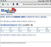 續步點擊地址 | © mapion.co.jp