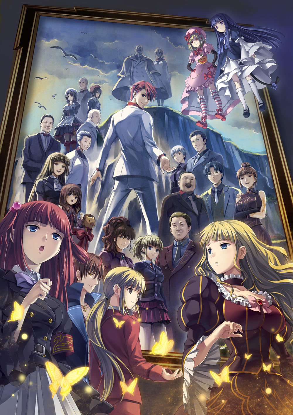 The Heart Of Umineko No Naku Koro Ni Anime Locale