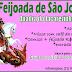 Feijoada de São Jorge promete agitar a quadra do Jacarezinho neste domingo