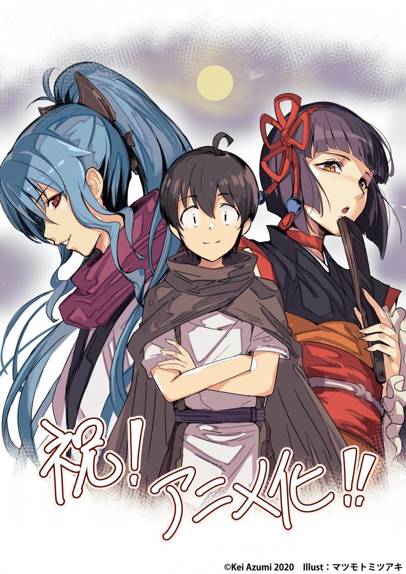 Nguyệt Đạo Dị Giới - Tsuki ga Michibiku Isekai Douchuu (2021)