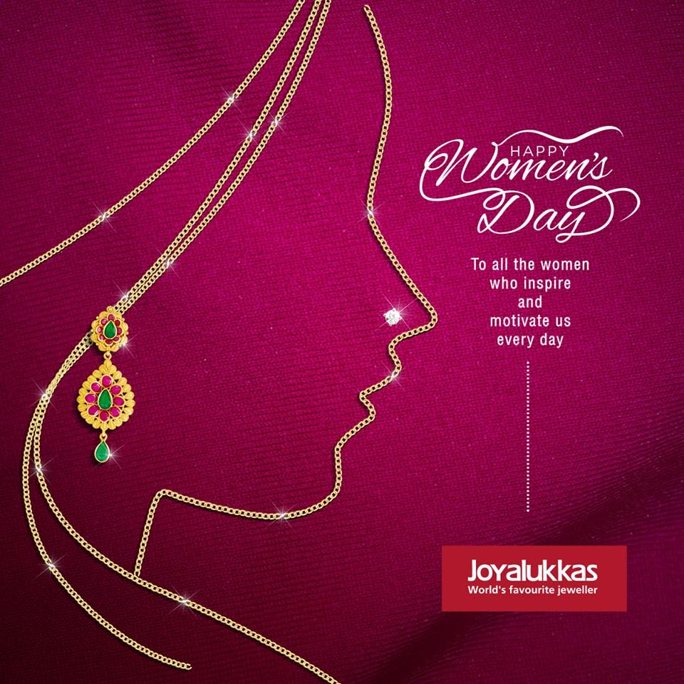 Joyalukkas Jewellery launches in Rajahmundry | Joyalukkas