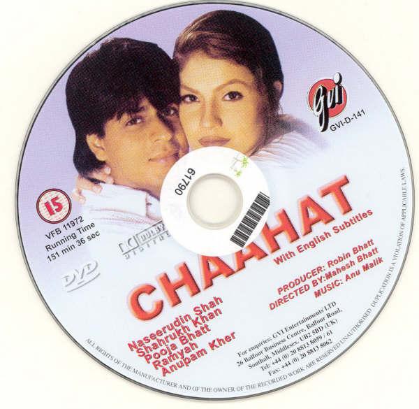 CINE HINDU: Chaahat (1996