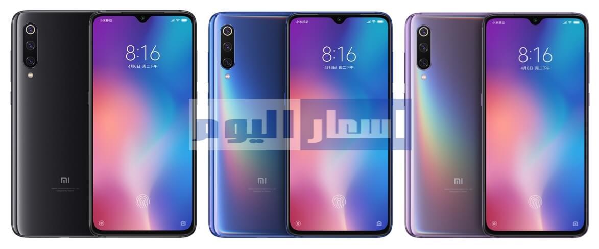 سعر Xiaomi Mi 9