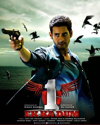 Ek Ka Dum (2014) Hindi Dubbed Full Movie