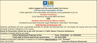 LIC Recruitment 2020 | Apply 218 LIC AAO & AE Vacancies