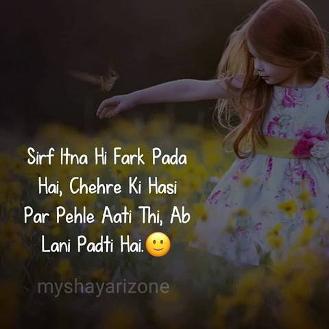 Chehre Ki Hasi Sad Shayari Lines Picture Status SMS in Hindi