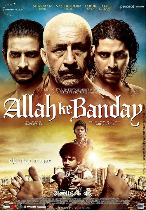 Allah Ke Banday 2010 DVDRip 300mb ESub