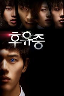 Hậu Họa - Aftermath (2014)
