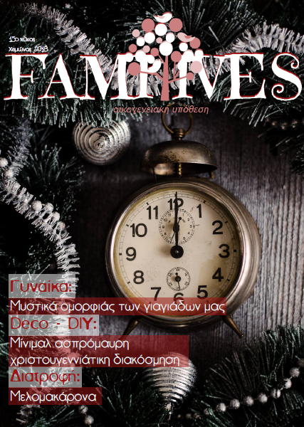 Familives Magazine