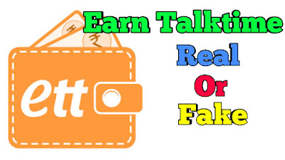 Earn Talktime Application का सच || Earn Talktime Real or Fake