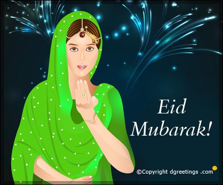 eid mubarak images download