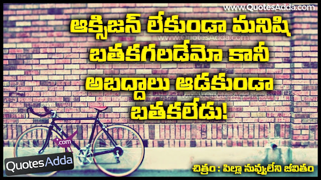 best-sai-dharma-teja-dialogues-online-telugu-punch-dialogues