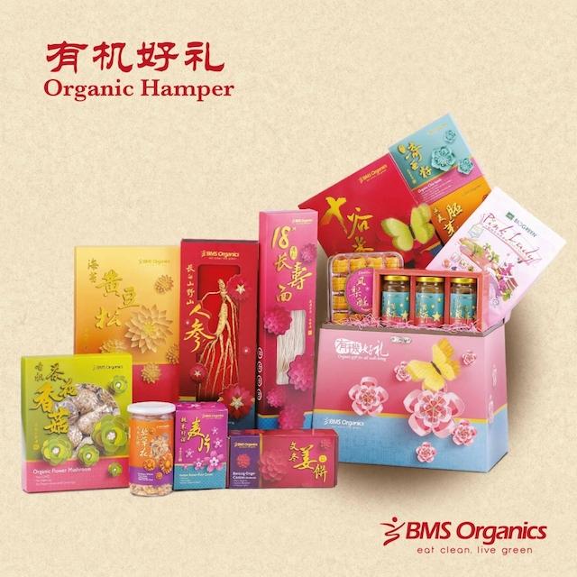 BMS Organic Hamper - RM398