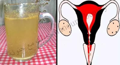 كوب واحد لتنقية الرحم من الدم الفاسد وتنشيط المهبل وتريع الحمل وتكبير حجم البويضة