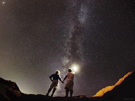 Escritura De La Mano Te Amo En La Arena Y La Playa Imagen: Ruta De Fosiles Y Estrellas, Desierto De La Tatacoa, Como
