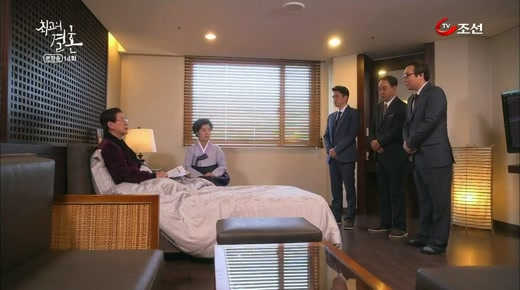 Film semi maen di rekam sendiri; Sinopsis The Greatest Wedding Episode 14 Part 1 Kdramastory