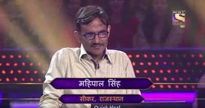 अमिताभ बच्चन से किया था वादा, मैं फिर आऊंगा, चला के निवासी महिपाल ने केबीसी में जीते 6 लाख