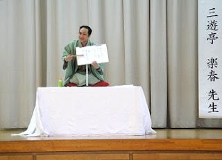 PTA対象教育講演、三遊亭楽春の健康講演会の風景。