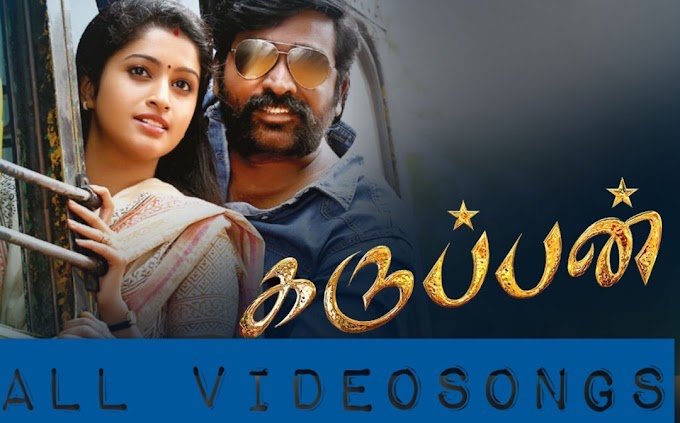 Karuppan New Tamil Movie - All Videosongs