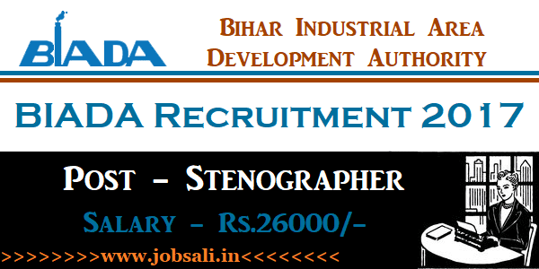 BIADA Vacancies, BIADA Stenographer Vacancy, Govt jobs for graduates
