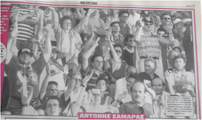 Image result for σαμαρας ολυμπιακος καραισκακη