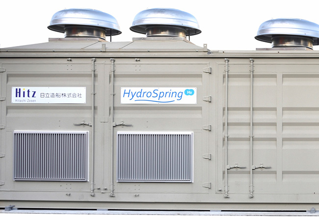 Tinuku Hitachi Zosen develops Japan's largest hydrogen generator