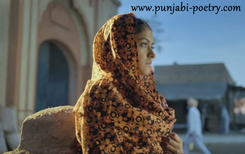 Jind Punjabi Song Lyrics, Whatsapp Status - Amrinder Gill, Bambukat Punjabi Movie