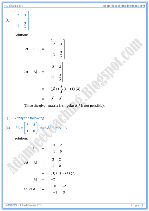 matrices-exercise-7-4-mathematics-10th