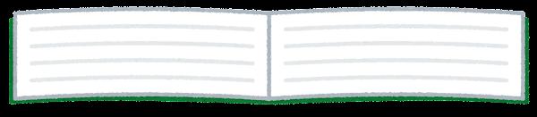 横長の座布団のイラスト(ノート・細め)