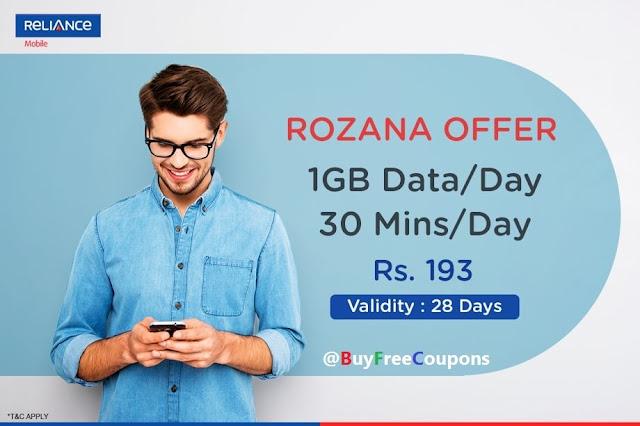 reliance-rozana-data-offer-2017