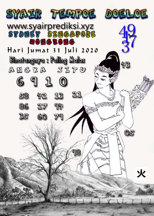 Kode syair Hongkong Jumat 31 Juli 2020 197