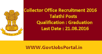 Collector Office Recruitment 2016