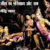 सीता का परित्याग और राम — नीरेंद्र नागर
