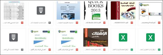 موسوعة كاملة تحتوى على برامج الأوفيس والمحاسبة الإلكترونية عربى وانجليزى