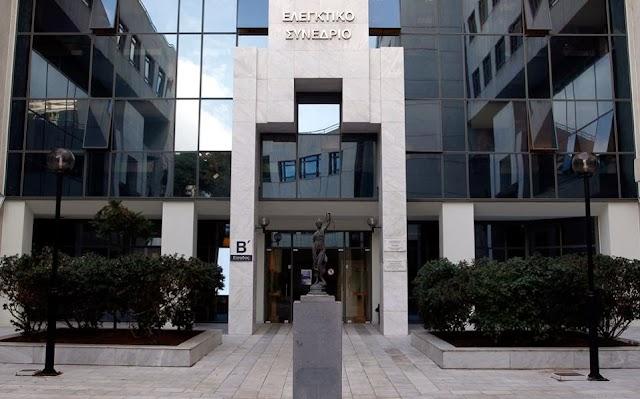 Γνωμοδότηση-«βόμβα» Ελεγκτικού Συνεδρίου προειδοποιεί για τα αναδρομικά 11μηνου αποστράτων-δημοσίου
