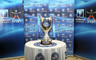 Στο Κύπελλο Ελλάδας 2018-19 ο Αιολικός