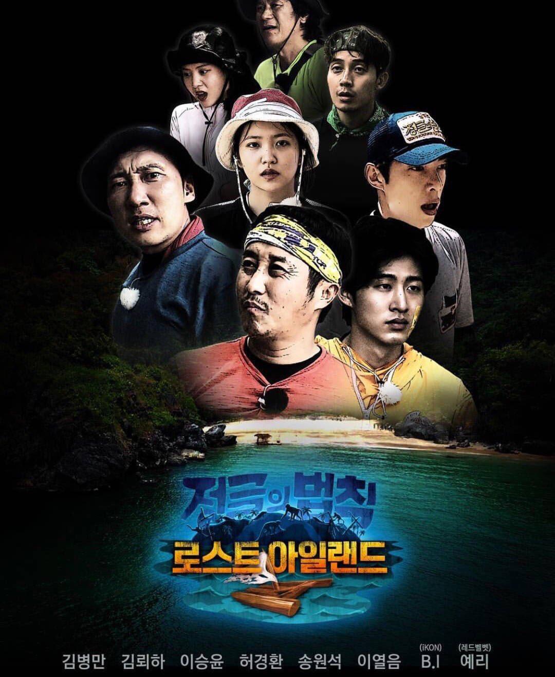 Drakorindo Law Of The Jungle : drakorindo, jungle, Jungle, Island, Episode, Hanbin, Updates