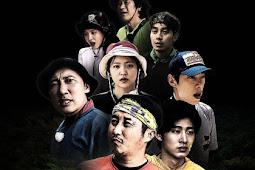 [Eng Sub] Law of The Jungle Lost Island Episode 368 - iKON B.I / Hanbin