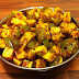 Kadai Paneer Recipe in Hindi; How to Make Kadai Paneer